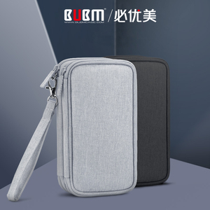 Bolsa protectora de Funda de disco duro BUBM, caja cargador de cable USB, bolsa de almacenamiento para batería externa, funda para cargador Romoss de 20000mAh