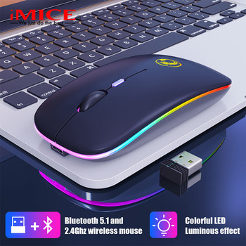 iMice RGB Rechargeable Bluetooth Mouse Wireless Silent USB Ergonomic Light Mouse Gaming Optical PC Mice for Laptop LED Backlit