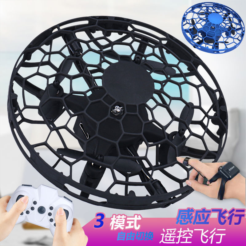 New Style Gesture Sensing Remote Control UFO Aircraft Watch Sensing Unmanned Aerial Vehicle Quadcopter