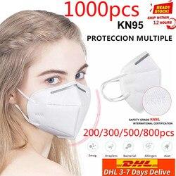 Dhl 200/500/800/1000 шт маска безопасности респиратор защитная маска для лица KN95Masks рот пылезащитный повторно использовать