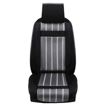 Built-in 8 pcs Cooling Fan Car cushion fan blowing cool 12V 3 speed Ventilation Air Cooler car seat cover Summer недорого