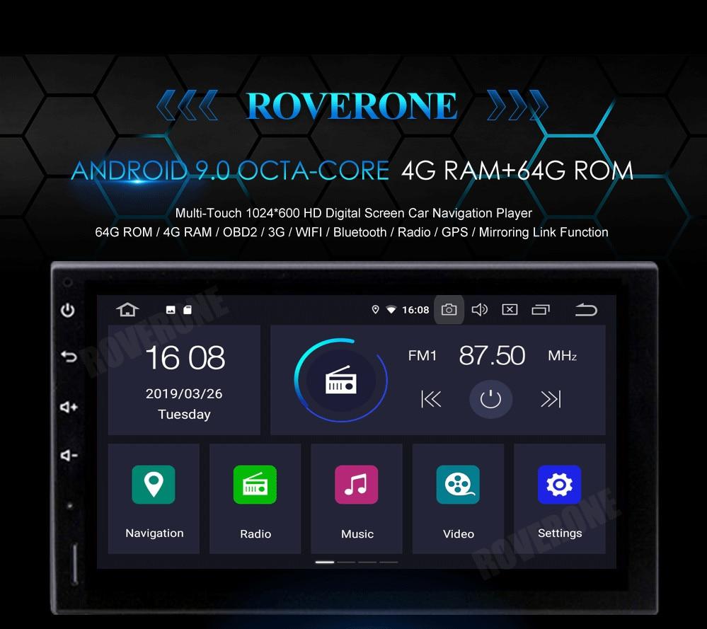 Top RoverOne Car Multimedia Player For Fiat Fiorino Qubo For Citroen Nemo For Peugeot Bipper Android 9.0 Octa Core Radio Navigation 11