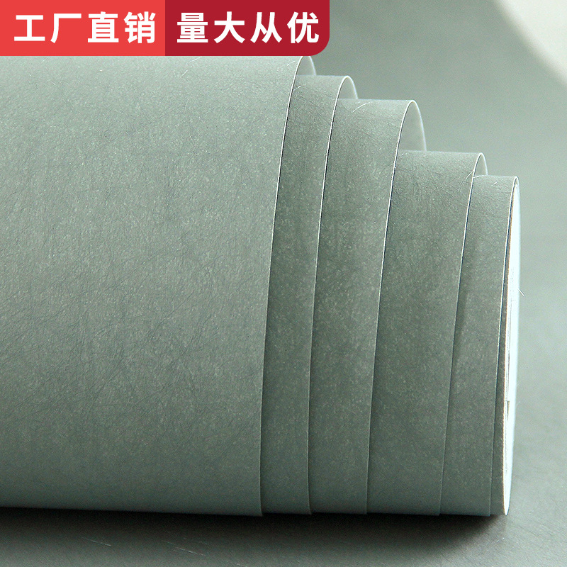 Living Room Modern Minimalist High Grade Gray Northern European-Style INS Wallpaper Solid Color Plain Color Green Long Fiber Sil