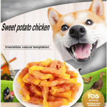 Pet Dog Snack Chicken Breast Roll Sweet Potato Pet Food Chicken Jerky Quality Fresh Dog Training Rewards Snacks Clean Teeth 360g(China)