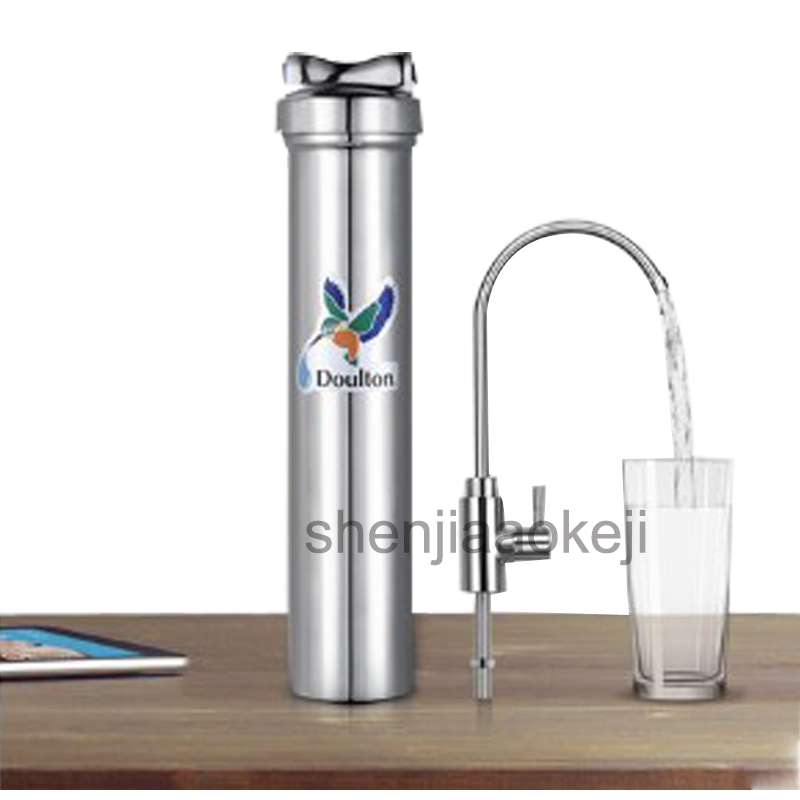 HIS Household Water Purifier Direct Drinking Water Purifier Filter Tap Water Kitchen Household Drinking Fountains 1pc