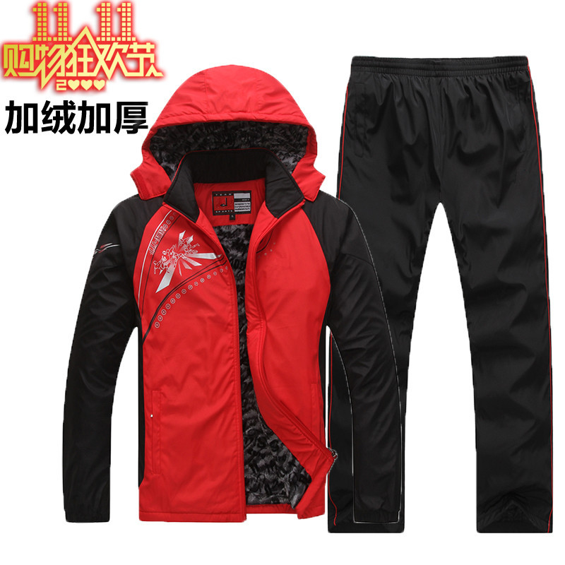 Autumn & Winter School Uniform Set Brushed And Thick Cotton Coat Winter Middle And High School Students Business Attire Men And
