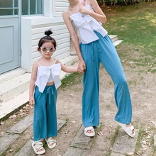 2020 Mother Daughter High Elastic Waist Solid Color Leisure Harem Trousers New Loose Fit Pants Women Fashion Tide Spring Summer