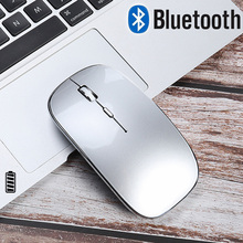 Wireless Mouse for Macbook air/pro 13 Bluetooth mouse for xiaomi huawei Lenovo Mouse Rechargeable souris sans fil pour portable rapoo usb wireless laser touch mouse durable computer mouse souris sans fil silent gestures magic gaming mouse raton inalambrico