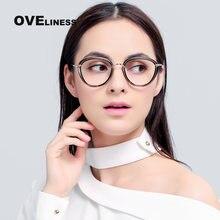Модные ретро очки оправа для женщин Оптические мужские оправы
