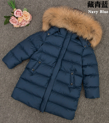 Long children's down jacket boys and girls natural hair collar down coat - 30 degrees winter wear