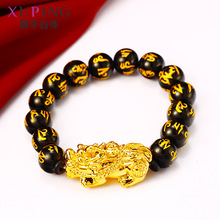 Gold-plated lucky beads fashion trend men wear jewelry