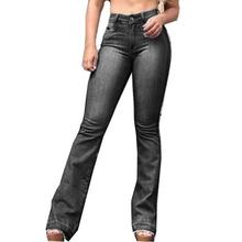 Dżinsy damskie pełnej długości dżinsy dla mamy spodnie Harem Retro wysokiej talii dżinsy kobieta marka moda spodnie jeansowe plus rozmiar fajne dżinsy tanie tanio HMILY COTTON Poliester Na co dzień 613O9 Zmiękczania Spodnie pochodni skinny light WOMEN Wysoka Przycisk Kieszenie vintage