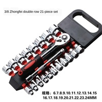 Juego de llaves de trinquete, Kit de llaves de liberación rápida, 3/8 Fly, herramientas de reparación de automóviles, venta al por mayor de fábrica