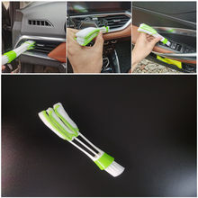 Universal Car Care Cleaning Brush Accessories for Volkswagen VW JETTA MK5 MK6 GOLF 5 6 7 GTI TIGUAN PASSAT B5 B6 B7 B8
