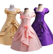 Käufer empfehlen qualität neue kinder bankett kleid perlen stickerei mädchen prinzessin kleid mit hoop blume mädchen hochzeit kleid