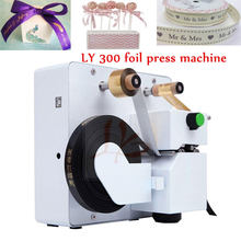 foil press machine LY 300 digital hot foil stamping printer machine best sales color business card printing(China)