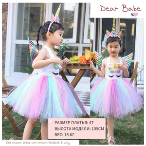 Image 3 - Kids Flower Sequins Tulle Unicorn Dress Cute Lol Unicorn Costume for Girls Birthday Child Christmas Clothes Baby Party Frocks