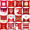 Red Santa Claus Tree Christmas Cushion Cover Merry Christmas Decorations For Home Ornament Table Decor 2020 Xmas Gift New Year