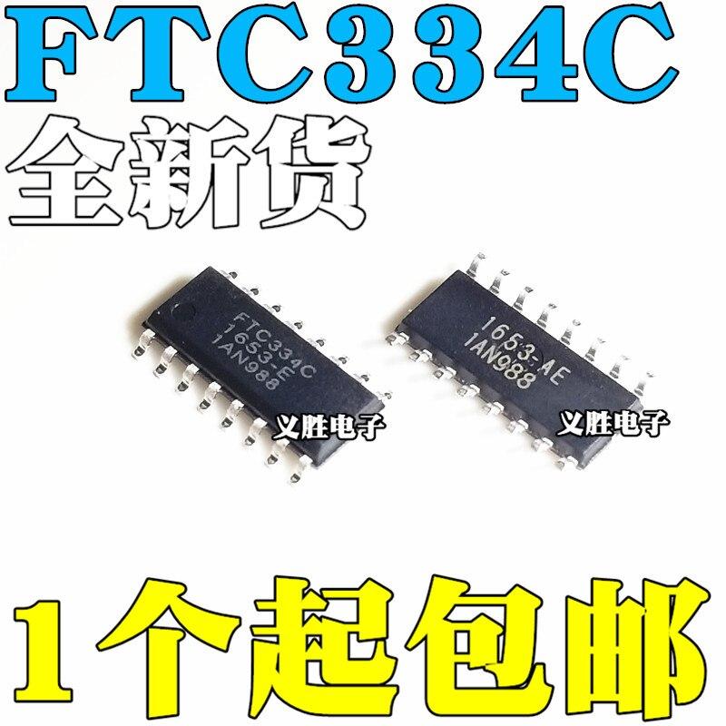 Микросхема для ключей 1 p24s novo ftc334 ftc334b ftc334c ftc334k sop16 toque ic