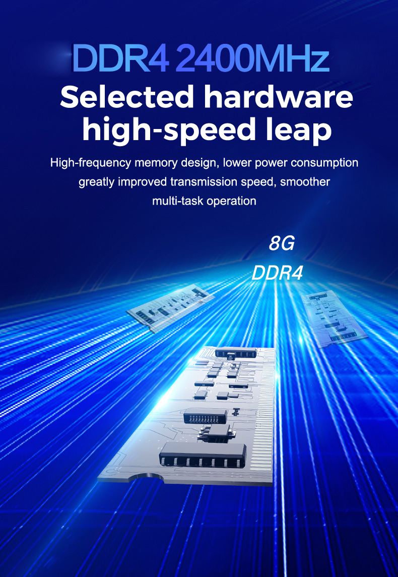 09 DDR4