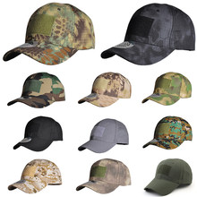 Охотничьи походные уличные страйкбольные простые кепки мужские тактические военные камуфляжные кепки камуфляжные солнцезащитные бейсбол...