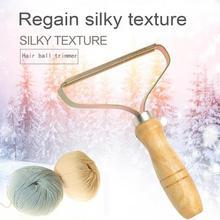 Переносное средство для удаления ворса одежда ручной работы Fuzz Ткань бритва щетка инструмент для свитера тканые пальто