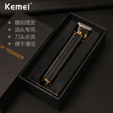 electric hair clipper oil head carving electric hair clipper charging type hair shaver hair salon special push strong power charging electric push scissors professional carving oil head scissors zero head hair
