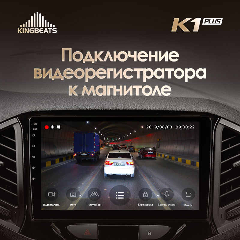 KingBeats אנדרואיד 8.1 אוקטה ליבות ראש יחידה 4G בדאש רכב רדיו מולטימדיה וידאו נגן ניווט GPS עבור לאדה X ray Xray 2015 - 2019 לא dvd 2 דין כפול דין אנדרואיד סטריאו לרכב 2din DDR4 2 + 32G 4 + 64G