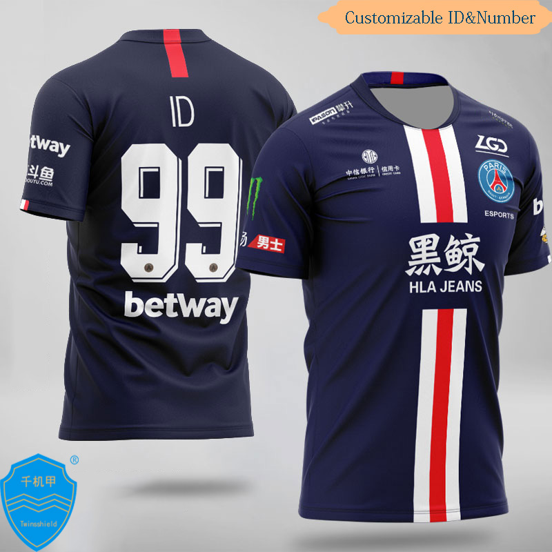 PSG DOTA2 Team LGD Uniform  Jersey Fans T-shirt Men Women Customized ID Number T Shirts Tee Shirt Clothing