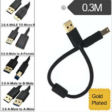 Usb3.0 mobile computer data line print high speed hard disk box dynamic drive / extension gold plated
