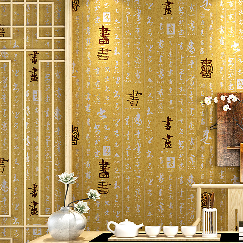 Modern Chinese Style Calligraphy And Painting Retro Chinese-style Wallpaper Living Room Library Teahouse Tea House Sofa Wall Wal