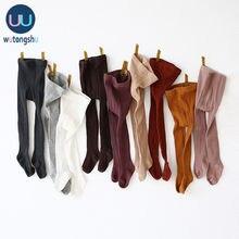 Medias acanaladas de otoño e invierno para bebé y Niña bebé, medias de algodón cálidas, ajustadas de Color caramelo sólido, 1-8 años