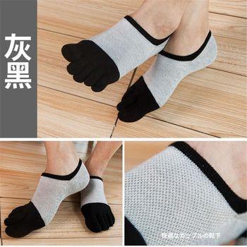 цена 1 pair Breathable Unisex Men Women Socks Sports Ideal For Five 5 Finger Toe Shoes Sale solid Mesh socks men онлайн в 2017 году