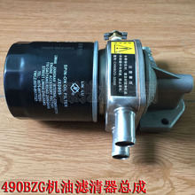 New source wheel excavator new firewood 490BZG oil filter assembly seat original fitting of filter core стоимость