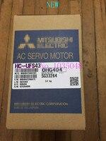 1PC HC-UFS43 HC UFS43 HCUFS43 Neue und Original Priorität verwendung von DHL lieferung #3