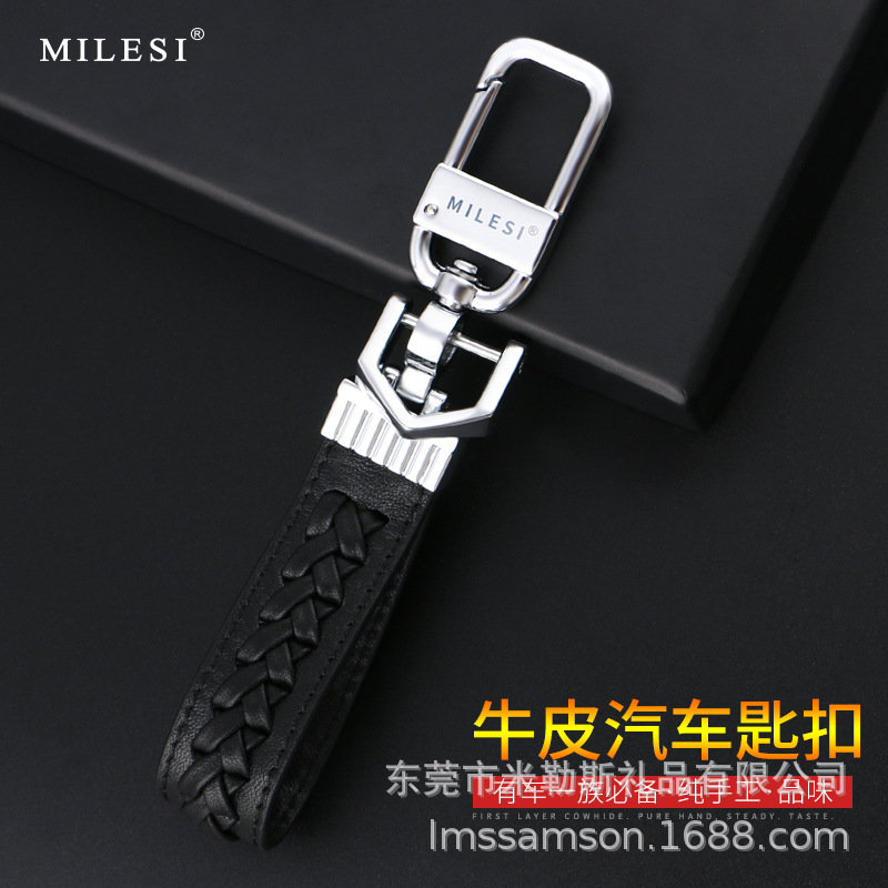 Milesi Car Key Men's Creative Cool Waist Hanging Really Braided Leather Simple Multi functional Key Pendants Men's|Key Case for Car| |  - title=