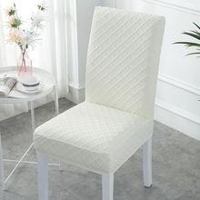 Meijuner 2020 новые тканевые чехлы на стулья в сетку растягивающиеся