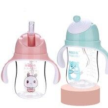 240 мл Детская Бутылочка для воды портативная для кормления бутылочка с соломинкой герметичная прочная водная детская широкая открытая чашка для питья