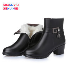 цены Krasovki Genuines Wool Women Snow Boots High Heel Fur Warm Shoes Plush Ankle Boots Genuine Leather Platform Women Winter Boots