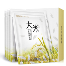 10 PiecesRice  Nourishing Mask Surface Membrane Shrink Pores Moisturizing Bright Skin Silk Mask Paste  Natural Beauty