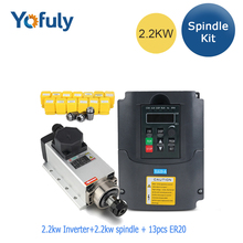 Spindle Motor Router Cnc Milling Inverter Collet Air-Cooled 2200W ER20
