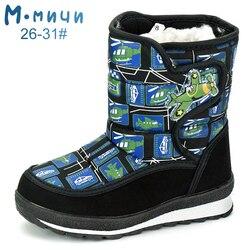 MMNUN 2018 zimowe buty dla dzieci ciepłe buty zimowe chłopcy buty dziecięce chłopcy zimowe dziecięce buty chłopiec rozmiar butów 26 31 ML9116 w Buty od Matka i dzieci na