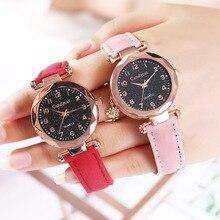 Women Watch Starry Sky Women's Bracelet Watch Casual Leather