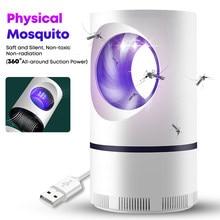 Assassino eletrônico do mosquito 2 em 1 lâmpada usb 2.5w assassino inseto elétrico anti mosca armadilha bug zapper jardim ao ar livre led luz moscas eletronicos luminaria eletrônicos armadilha pernilongo lampada jardim