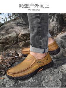 Men Shoes Footwear Slip-On Handmade Comfortable Casual Men's Luxury Flats Big-Size 48