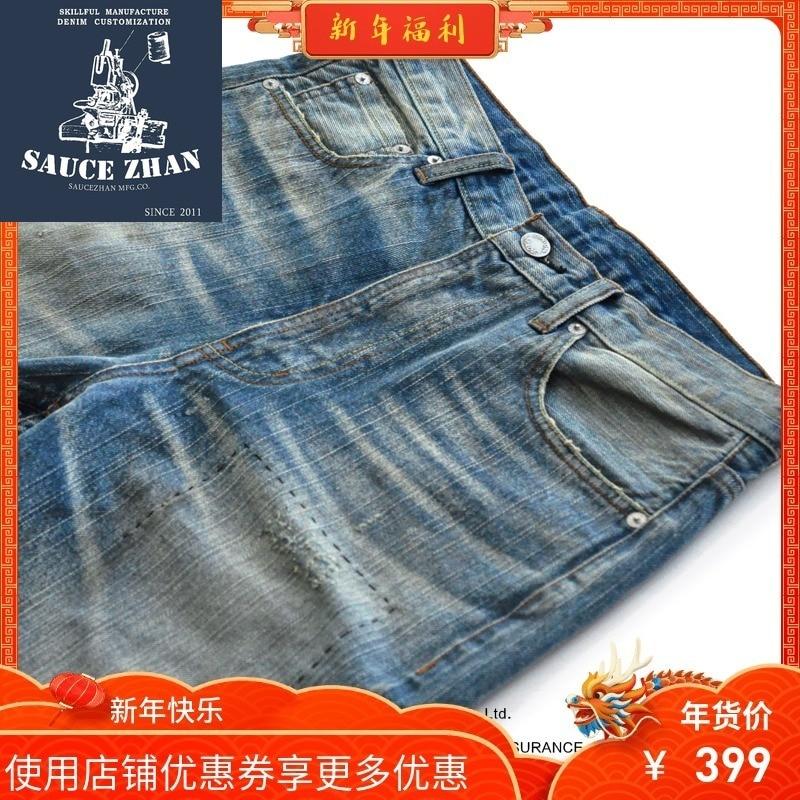SauceZhan w stylu Vintage Jean krajki Jeans dżinsy surowe Denim męskie moda dżinsy indygo prosto wybielacza kamień mycia jeansy motocyklowe w Dżinsy od Odzież męska na  Grupa 2