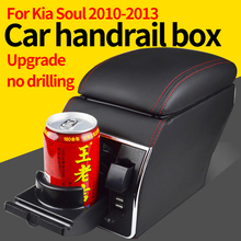 Car Handrail Box Armrest Central Handrail Box Car Central Storage Box Car Central Armrest Pad For Kia Soul 2010-2013 for volkswagen tiguan l17 19 car central armrest central storage hand holding box armrest box cover console