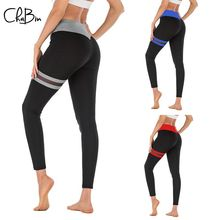 New Women Hot Yoga Pants Striped Patchwork Elastic Sports Leggings Push Up Tights Exercise High Waist Fitness Running Trousers