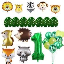Animale Palloncini Di Compleanno Partito Giungla Safari Partito Giungla Tema Del Partito Baloon Decorazioni della Festa di Compleanno di Compleanno Per Bambini Palloncini