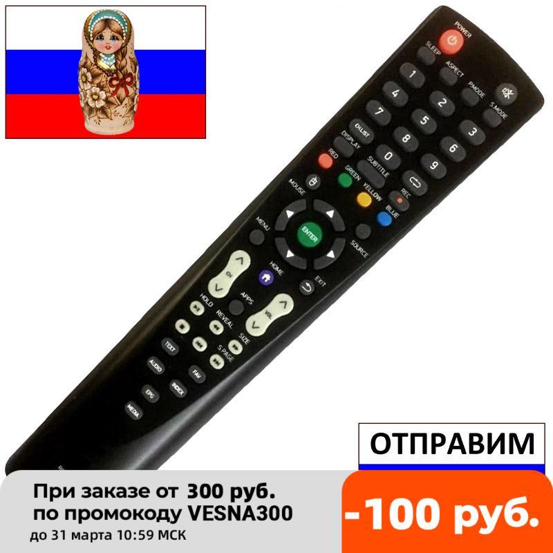 Пульт для BBK RC-LEX500, LEX500, LEX-5009/T2C, 32LEX-5023/T2C для телевизора